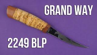 Grand Way 2249 BLP - відео 1