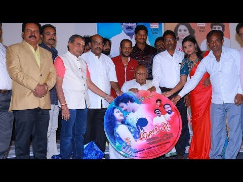 ashok-reddy-movie-audio-launch
