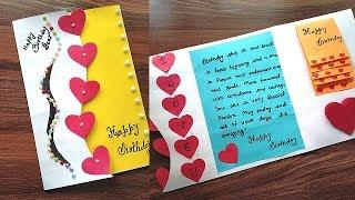 DIY - Beautiful Birthday Greeting Card Idea | Special Birthday Card For Best Friend | Gift Idea