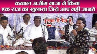 Kokan Qawwali Video