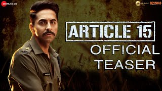 Article 15 - Official Teaser