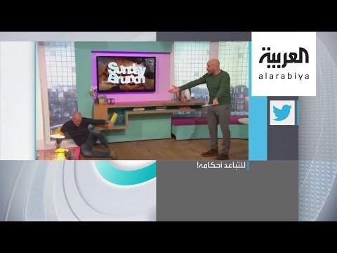 العرب اليوم - شاهد: لحظة سقوط مذيع بريطاني خلال بث مباشر