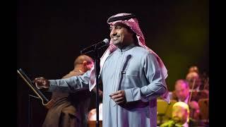 راشد الماجد - طاير من الفرحة - الكويت 2020 تحميل MP3