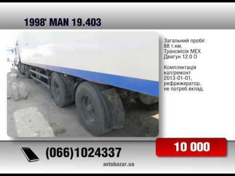 Продажа MAN 19.403