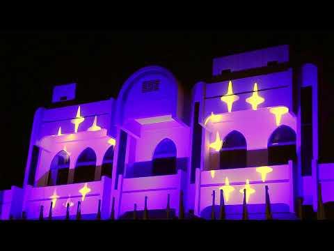 Les locaux de la Délégation de l'Union européenne à Ouagadougou ont rayonné en bleu pendant 2 nuits