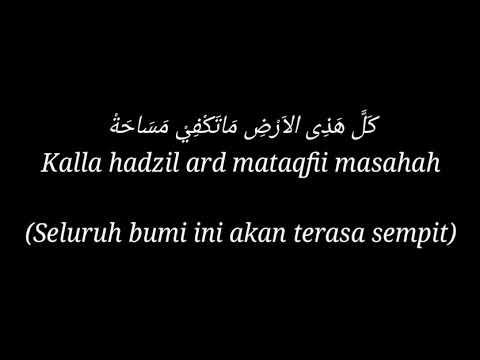 """, title : 'Lirik Lagu  """"Deen Assalam"""" (teks arab dan terjemahannya) ( دِيْنَ السَّلَامْ   )'"""