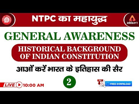 Download 10 00 Am Rrb Ntpc 2019 General Awareness Constitution Video