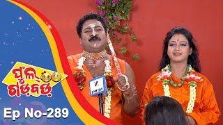 Full Gadbad - Comedy Ra Double Dose | Full Ep 289 | 26th September 2018 - TarangTV