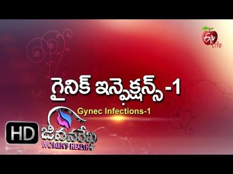 Jeevanarekha - Women's Health - 15th February 2016 - Full Episode - ETV Life