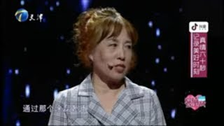 《爱情保卫战》20190709 晚年生活还喜欢闹腾【综艺风向标】