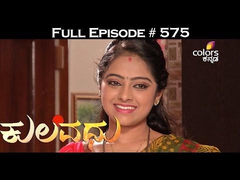 Kulavadhu--28th-May-2016--ಕುಲವಧು--Full-Episode