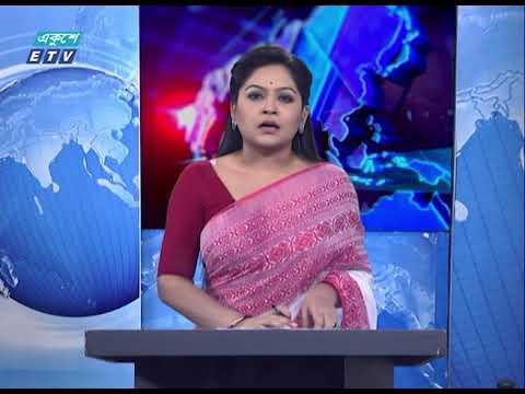 07 PM News || সন্ধ্যা ০৭টার সংবাদ || 20 October 2020 || ETV News