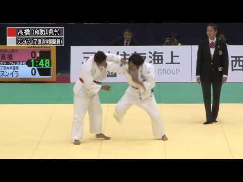 女子70kg級決勝 ヌンイラ華蓮 vs 高橋ルイ