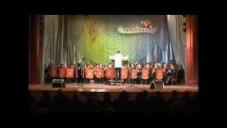 Юбилейный концерт, 60 лет оркестру. Часть 2/3