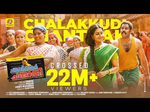 Chalakudi Chandaku Pokumbol - Chalakkudikkaran Changathi