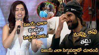 Raashi Khanna B0LD Comments On Kiss Scenes With Vijay Devarakonda || World Famous Lover || NSE