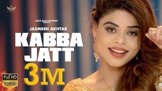 Kabba Jatt - Jasmeen Akhtar | New Punjabi Song 2020 | Latest Punjabi Song 2020 | BalleBalle Records