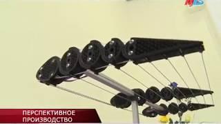 В Волгограде подписано соглашение о производстве адаптивного крыла