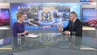 Вести-Хабаровск. Час губернатора
