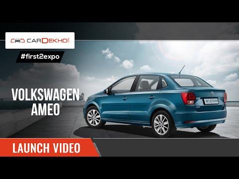 2016 Volkswagen Ameo | Unveiled | CarDekho.com