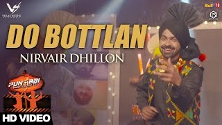 Do Bottlan  Nirvair Dhillon  Punjabi Music Junction 2017  VS Records  Latest Punjabi Songs