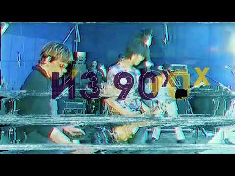 Из 90х/Из нулевых # 1998 # Открытие мемориальной доски Бутенко # Выставка резьбы Николая Степанова