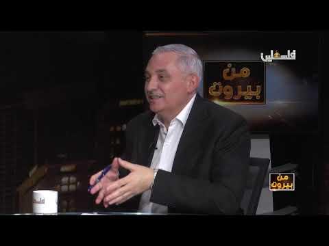 (فيديو) حوار السفير أشرف دبور مع الإعلامي هيثم زعيتر على تلفزيون فلسطين 2-4-2020