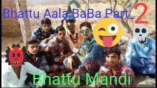 Bhattu wala BaBa part_2 pawan uf pkd by pkd rawana Bhattu mandi www.pkd.co.in....