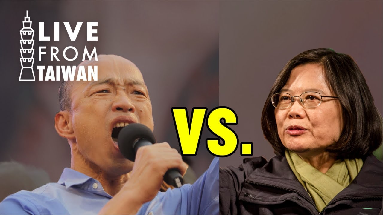 LIVE IN TAIWAN 3: The Big Vote thumbnail
