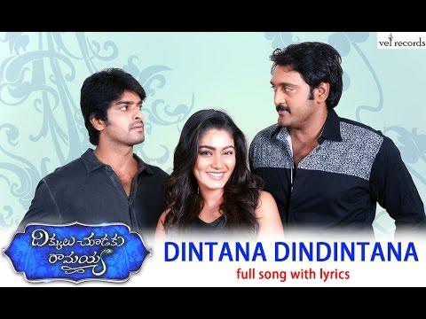 Dinthana