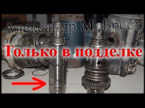 МВ (106) GWS 14-125 дергается / Болгарка бош с регулировкой / Перфоратор бош 2-26 подделка / Ремонт