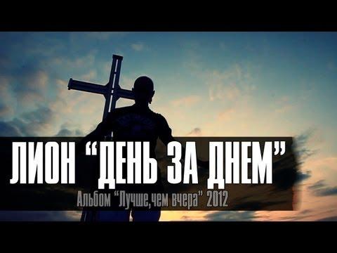 0 Вагоновожатые — Врезалось в память — UA MUSIC | Енциклопедія української музики