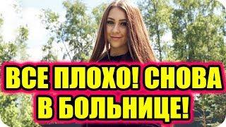 ДОМ 2 СВЕЖИЕ НОВОСТИ раньше эфира! 24 июля 2018 (24.07.2018)