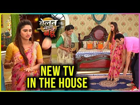 Roopa & Laddoo's Family To Get A New TV In The Hou