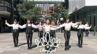 [KPOP IN PUBLIC CHALLENGE] 오마이걸(OH MY GIRL) - 게릴라(Guerilla) Dance Cover By The One From Taiwan