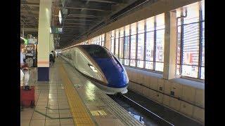 石川県観光・Japantravel・Ishikawa上板橋から大宮へ移動、北陸新幹線&北陸本線に乗り鉄して小松市へ向かうJapanesebullettrain、Shinkansen