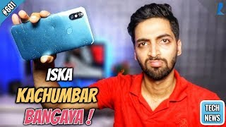 Fortnite Bad News For Android,Mi A2 India,Iphone XS,Xiaomi Hey+,Asus TUF Laptops,Nokia 6.1 Plus-#601