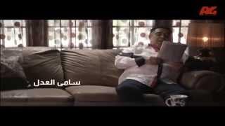 تتر مسلسل سر علني - 2012 Ser 3alane تحميل MP3