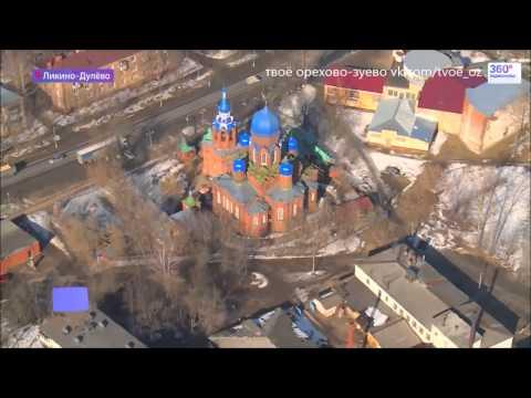 Храм георгия победоносца в нижнем новгороде сайт