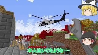 【minecraft】銃と少女と冒険譚 Part12