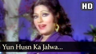 Yun Husn Ka Jalwa (HD) - Maha Badmash Song   - YouTube