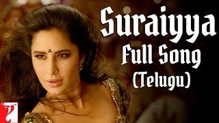 Telugu(తెలుగు): Suraiyya Full Song | Thugs Of Hindostan | Aamir, Katrina | Ajay-Atul, Nakash, Shreya