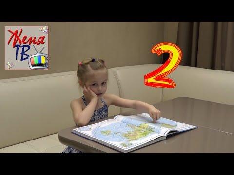 Анекдоты от Жени Детские анекдоты для детей Смешные видео СКЕТЧИ Детский канал Смех Женя ТВ