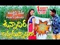 Jabardasth Rajamouli Video Songs | Unnadira Chinnadi Unnadira | Lalitha Audios And Videos video download