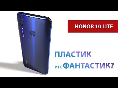 Смартфон Honor 10 Lite (HRY-LX1) 3GB/64GB Sapphire Blue