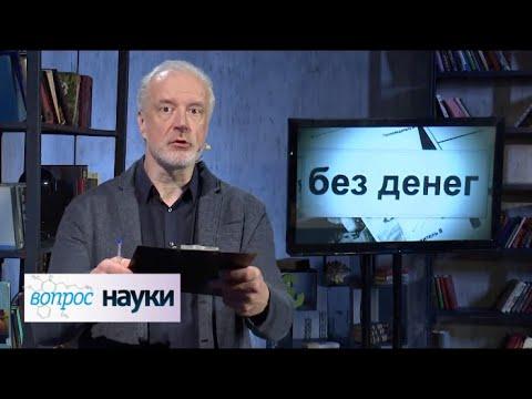 Виталий мартынов бинарные опционы видео