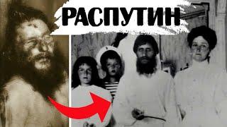Григорий Распутин, одна из самых мистических персон не просто России, но и  мира. Страшные истории про него рассказывают до сих пор. Покажу вам  предсказания распутина, Жутка история распутина кратко, которая до сих пор  не оставляет