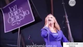 Джазовый фестиваль в Липецке Скорняково-Архангельское