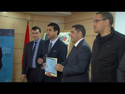 """تتويج الأستاذان محمد قسو و عبد الرحيم عزيز بجائزة """"الأساتذة المجددون"""" للموسم الدراسي الحالي"""