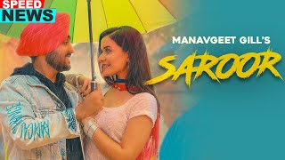 Saroor (News) | Manavgeet Gill | Latest Punjabi Teasers 2020 | Speed Records